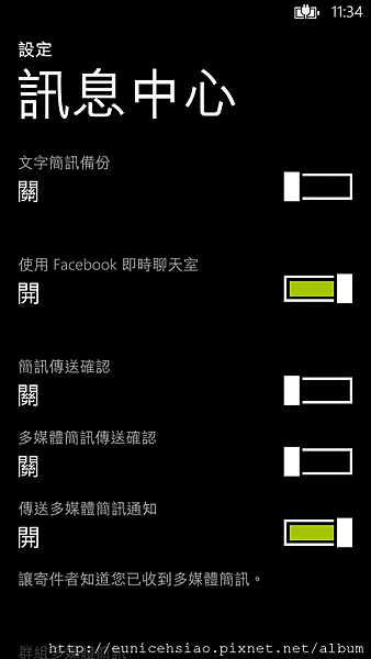wp_ss_20121221_0022.png