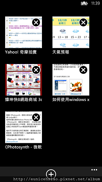 wp_ss_20121221_0026.png