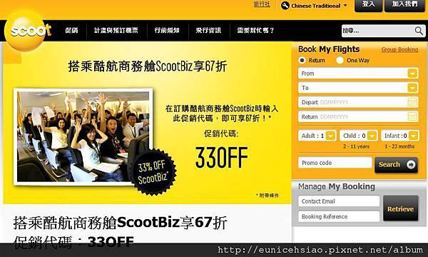 scoot.jpg