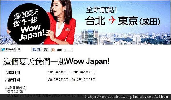 airasia-jp1.jpg