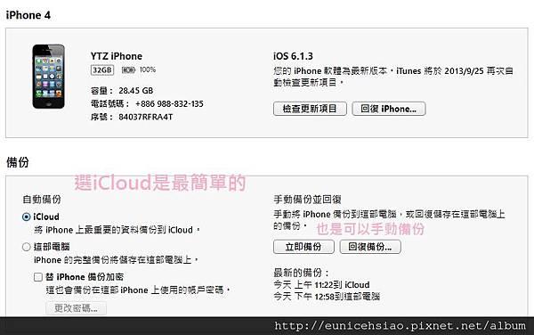 iphoneb1.jpg