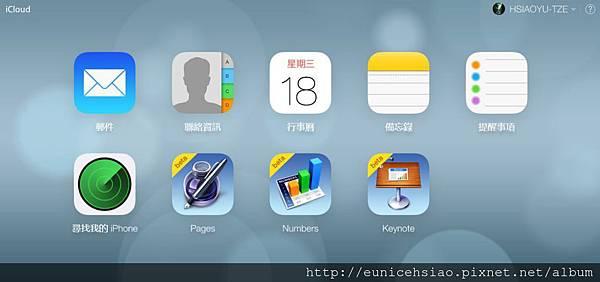 iphoneb2.jpg