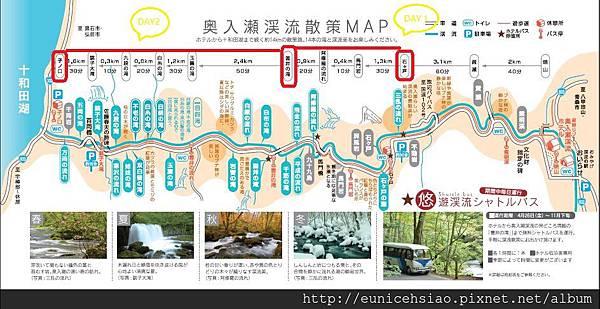 奧入瀨溪流1.jpg