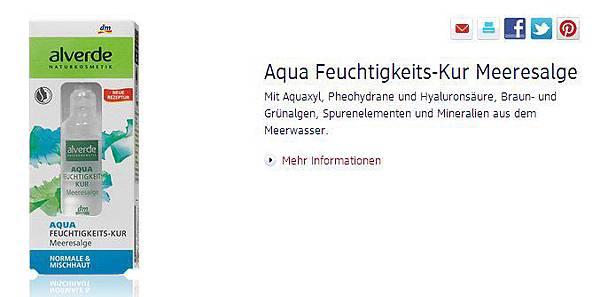 Alverde天然海藻高效保濕精華液3.95