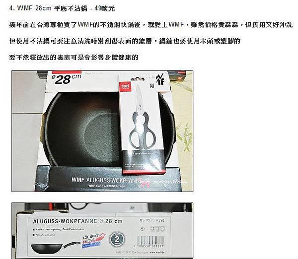 wmf 28cm不沾鍋49歐