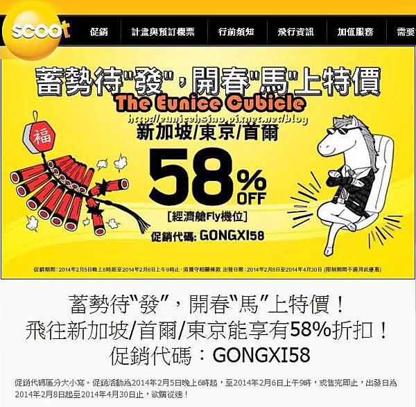 GONGXI58