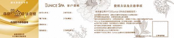0110尊榮黃金暖油票卷-(O)