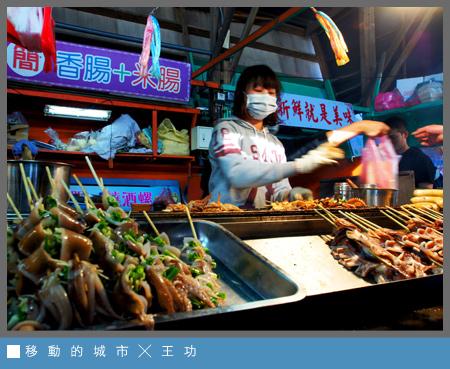 王功漁港10.jpg