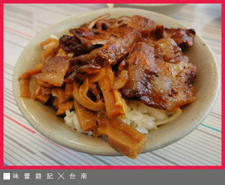 燒肉飯02.jpg
