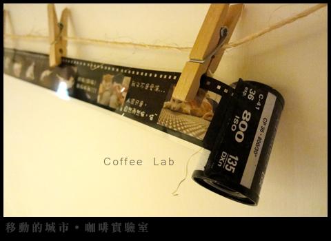 實驗室-04.jpg