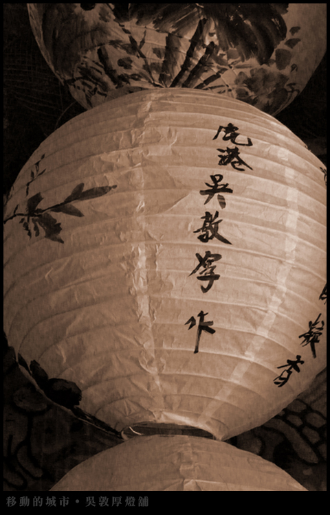 吳敦厚-03.jpg