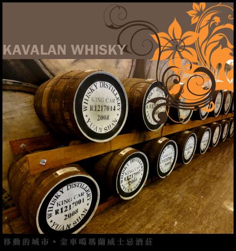 威士忌-02.jpg