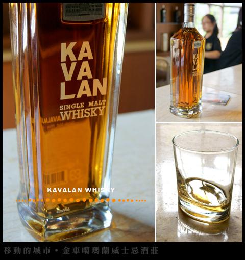 威士忌-04.jpg