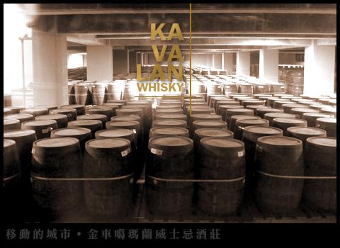 威士忌-05.jpg