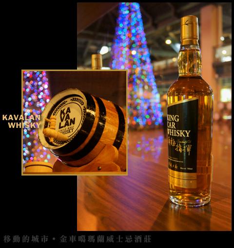 威士忌-06.jpg