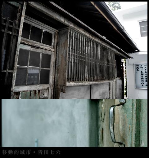 青田-11.jpg