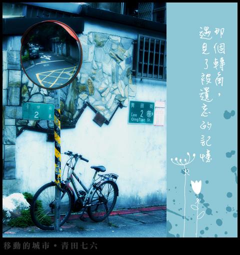 青田-02.jpg