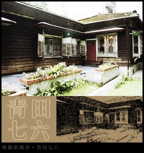 青田-03.jpg