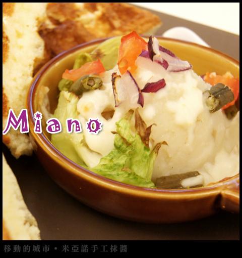 米亞諾-05.jpg