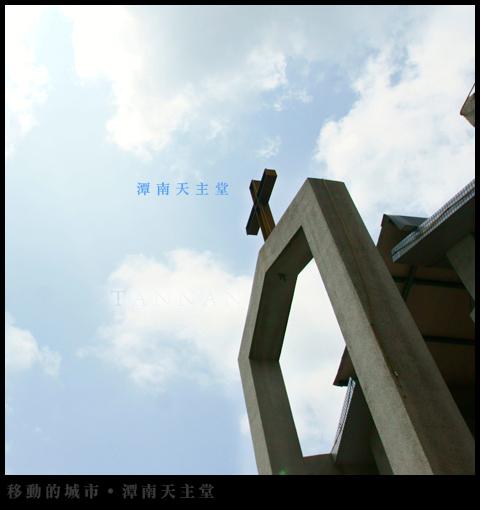 天主堂-03.jpg