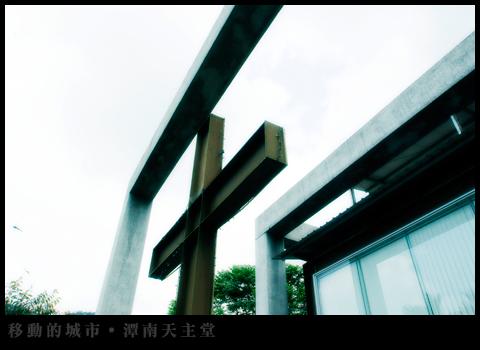 天主堂-04.jpg