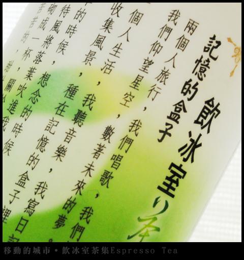 飲冰室-02.jpg