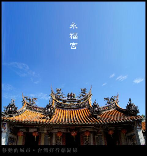 台灣好行-06.jpg