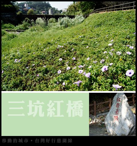 台灣好行-07.jpg