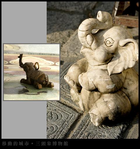 三頭象-017.jpg