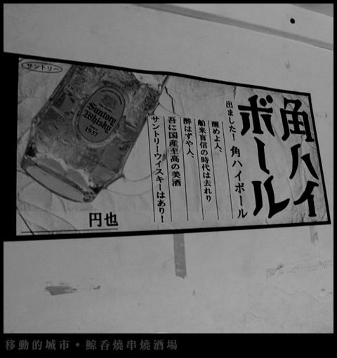 鯨吞燒-004.jpg