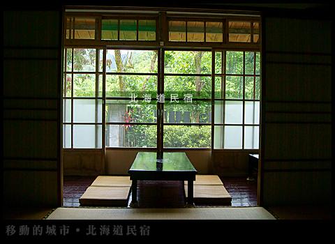 北海道001.jpg