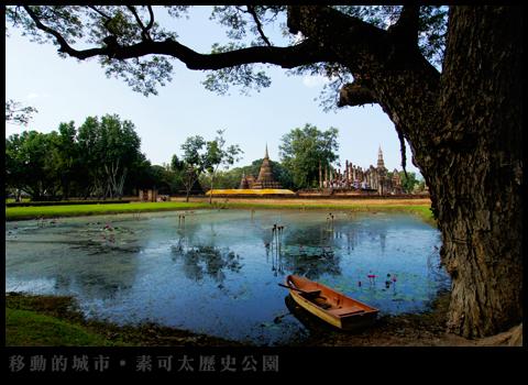 歷史公園-001.jpg