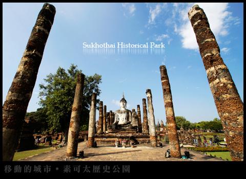 歷史公園-003.jpg