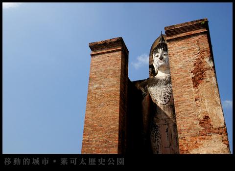 歷史公園-005.jpg