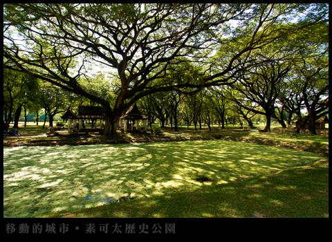 歷史公園-008.jpg
