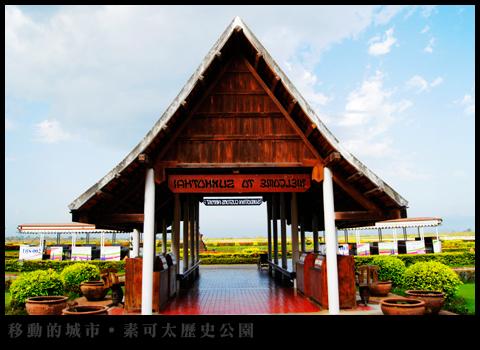 歷史公園-012.jpg