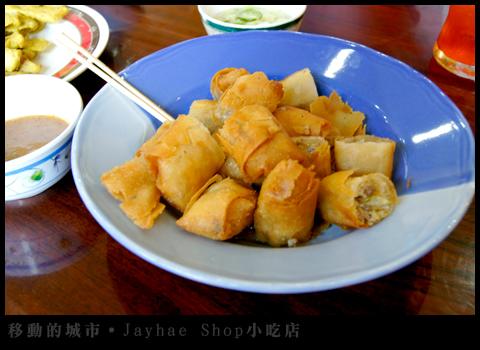 Jayhae-Shop小吃店-009.jpg