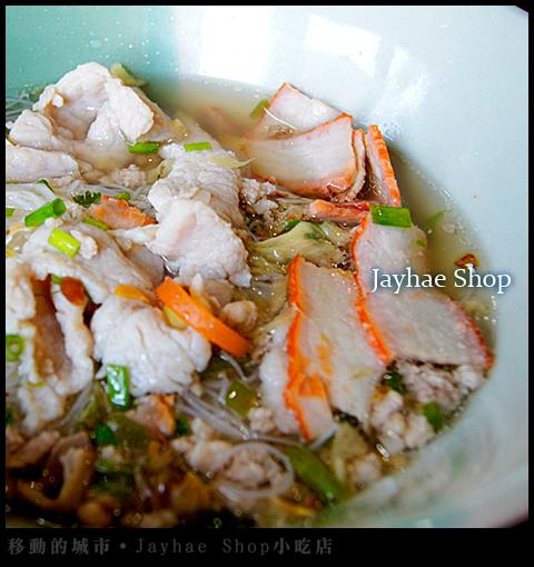 Jayhae-Shop小吃店-001.jpg