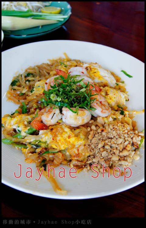 Jayhae-Shop小吃店-005.jpg