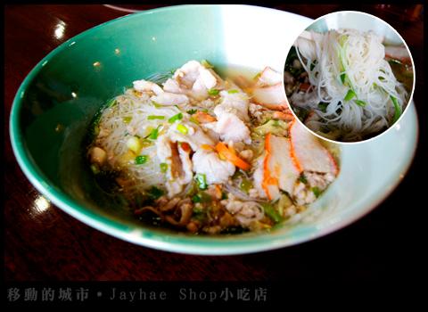 Jayhae-Shop小吃店-008.jpg