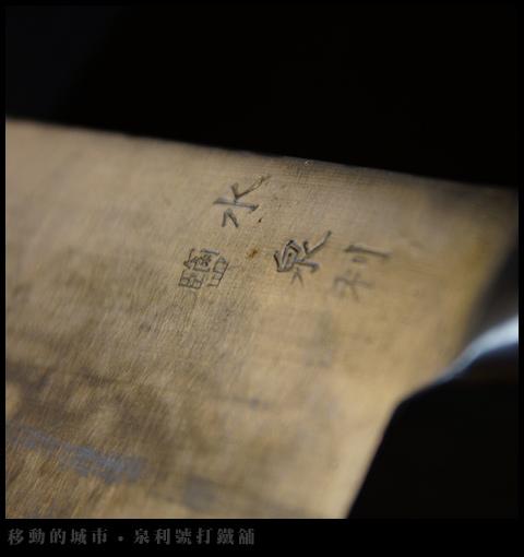 泉利號-09.jpg