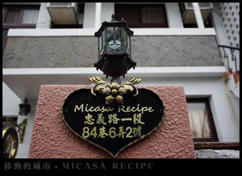 MICASA-01.jpg
