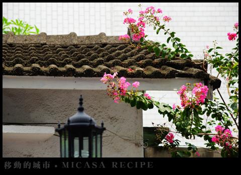 MICASA-03.jpg