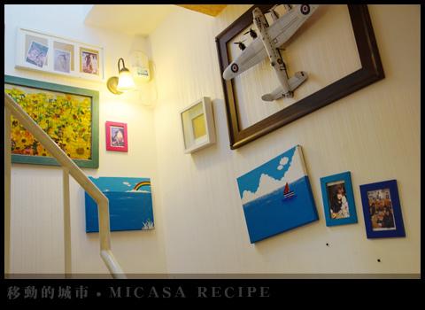 MICASA-05.jpg
