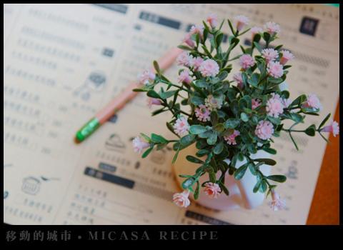 MICASA-07.jpg