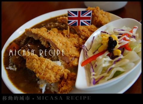 MICASA-09.jpg