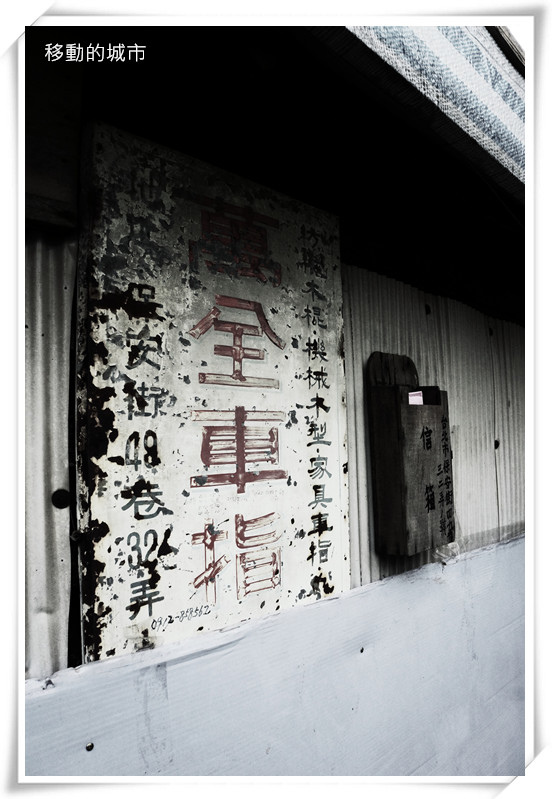 DSC00055_副本.jpg