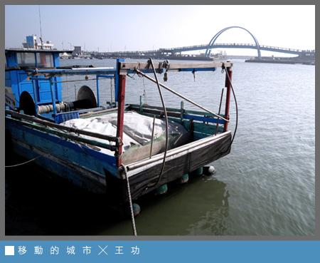王功漁港05.jpg