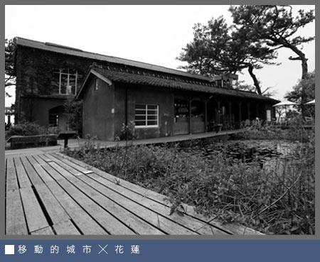 松園別館10.jpg