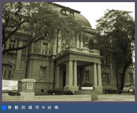 文學博物館-003.jpg
